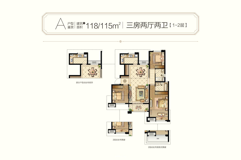 中海61熙岸华府户型图,图片相册,样板间图,装修效果